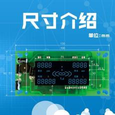 苹果机物联网净水云控TDS智能检测电脑板