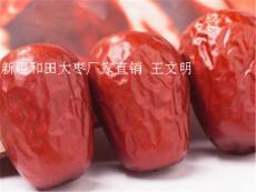 散裝精品和田駿棗廠家批發今日價格