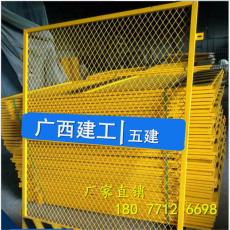 廣西電梯井口防護欄廠家丨南寧電梯洞口護欄