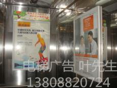海南21城传媒电梯广告海口市电梯广告公司