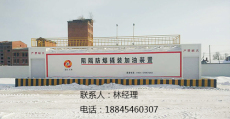 撬装国汇撬装加油站阻隔防爆