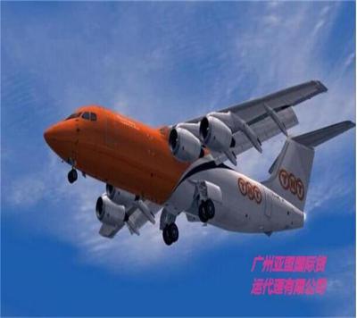 国际空运快递泰国空运到机场一站式服务