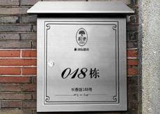 上海石头激光打标加工石碑激光刻字