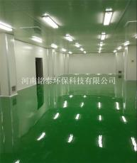 郑州电子厂无尘车间装修