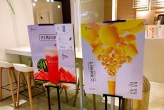 新作之茶分享如何提高饮品店的生存率