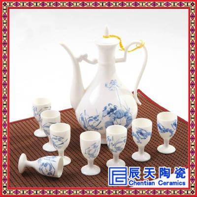 景德镇陶瓷酒具套装高档中式家用酒壶小酒杯