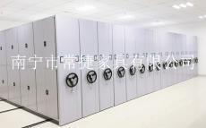 南宁钢制定做档案局资料室密集架密集柜厂家