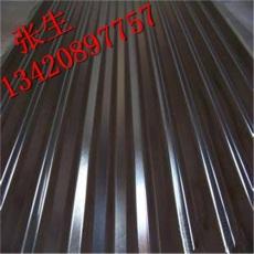 江門不銹鋼瓦 不銹鋼夾芯板 不銹鋼壓型板