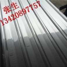 惠州不銹鋼瓦 不銹鋼夾芯板 不銹鋼壓型板