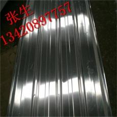深圳不銹鋼瓦 不銹鋼夾芯板 不銹鋼壓型板