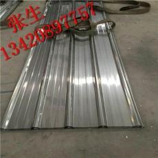 海南不銹鋼瓦 不銹鋼夾芯板 不銹鋼壓型板