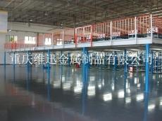 钢结构钢制平台