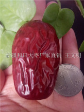 散裝精品和田大棗廠家批發量大價優