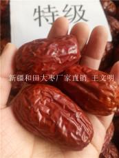 小包裝新疆大棗廠家批發優惠價格一元一袋