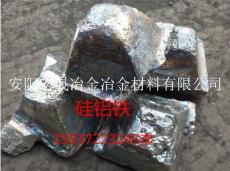 长期现货供应硅铝钡硅钡钙硅铝钡钙
