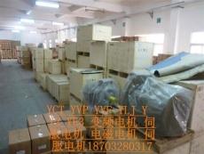 厂家直销变频电机yvp/yvf变频调速电机