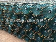 U120BP/146玻璃绝缘子现货供应品质保证