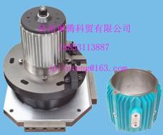 固定电机外壳专用膨胀芯轴