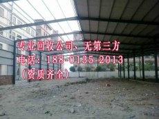 北京延庆区钢结构厂拆除