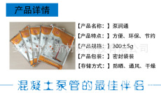 海南润管剂生产厂家
