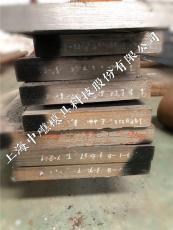 HM1钢 热锻模具材料HM1钢3Cr3Mo3W2V钢HM1
