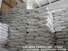 上海回收三聚磷酸钠库存三聚磷酸钠回收