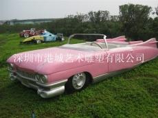 深圳玻璃钢仿真汽车外壳加工雕塑厂家