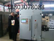 鑫昌騰1200型全自動打包機流水線全自動打包