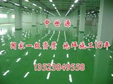 滁州环氧地坪工程现场产品讲解