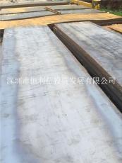 供应深圳Q235钢板深圳市钢板切割加工厂