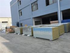 威海净化工程材料之净化彩钢板的特性