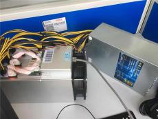 芯动科技S11云储币矿机目前最稳定的一款