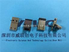 USB二合一公頭AM2.0-3.0都有貼片或焊線式