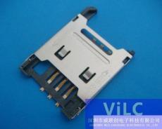 掀蓋式6P-SIM-CARD/CONN-1.8H-SIM卡座