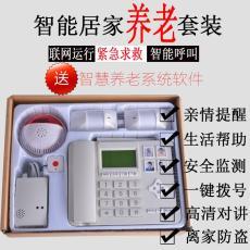 益身伴智能呼叫器老人電話機智慧養老系統