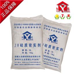 蚌埠硅质密实剂蚌埠硅质密实剂厂家新