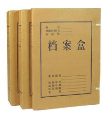 天津塘沽文件资料盒档案盒凭证盒制作工厂