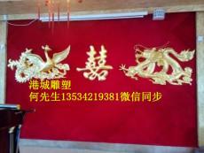龙华新区玻璃钢龙凤雕塑生产厂家