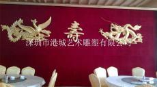 广州酒楼玻璃钢龙凤雕塑价格