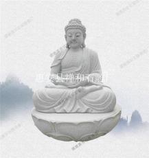 福建佛像生产厂家供应西双版纳石雕佛像定做