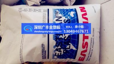太空杯-运动杯-奶瓶PCTG TX1001