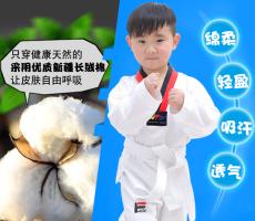 订做艺校跆拳道服厂家柔道服定制