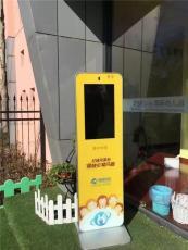 厂家直销幼儿园立式刷卡机