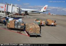 廣州機場進口法國餅干商檢報關清關服務代理