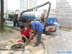 太原疏通馬桶下水道電話水鉆打孔公司