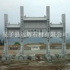 新农村石材门楼定做 专业生产定做石材门楼