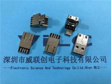 U盘-内窥镜公接头AM2.0-3.0翻转式二合一USB