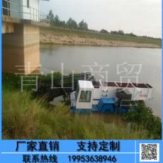 广东水葫芦打捞船 科大水葫芦治理打捞船