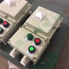 BQC系列防爆磁力起动器