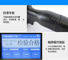 触摸屏手持喷码机生产日期打码机中英文小型